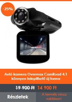 Autó kamera Overmax CamRoad 4.1